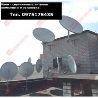 Тюнер для спутниковой антенны цена Киев - Украина