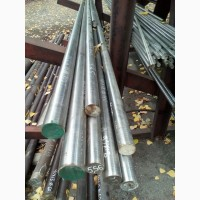 95Х18 круги диаметр 50 мм продам