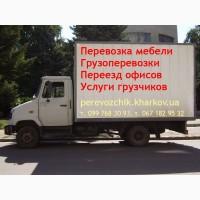 Перевозка мебели. Грузоперевозки. Перевозка. Харьков. Украина. Грузчики