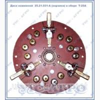 Диск сцепления нажимной (корзина) Т-25А (25.21.031А)