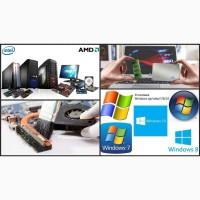 Срочный ремонт компьютеров и ноутбуков в Обухове и районе. Не дорого. Качественнно