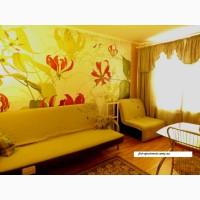 Посуточно уютная 2- х комнатная