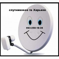 Интернет магазин спутникового оборудования: продажа установка настройка спутниковых антенн