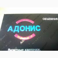 Печать визиток премиум класса, объемный шелкотоафарет. УФ лакировка