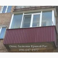 Ремонт балконов в Кривом Роге