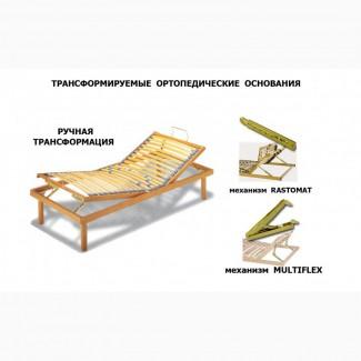 Механизмы трансформации Мультифлекс, Растомат