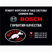 Ремонт форсунок cdi bosch