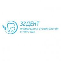 Семейная стоматология 32 Дент