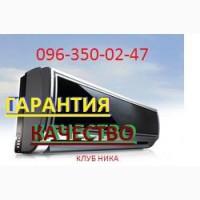 Заправить кондиционер Вишневое Боярка Петровское Тарасовка Гатное Крюковщина