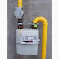 Газовую Трубу Счётчик Заменить Подвести Перенести Установить