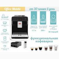 Аренда автоматических кофеварок бесплатно в Киеве