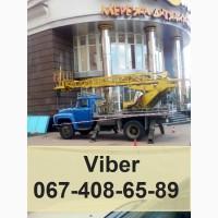 АВТОВЫШКА. Аренда автовышки по Киеву. Услуги автовышки Заказать. Автовышка 17 метров
