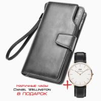 Кошелек байлери бизнес+ подарок часы