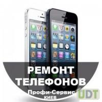 Ремонт телефонов на Милославской в ТЦ Корал