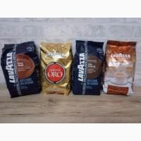 Ароматный Lavazza ( Oro, Super Crema, Grand Espresso, Crema e Aroma )