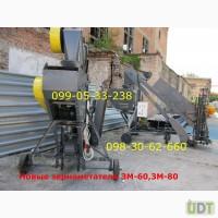Зернометатель ЗМ-60У днепр/продажа ЗМ-80У