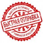 Мотоблок Sadko (Садко) M-900PRO. ОРИГИНАЛ. Бесплатная доставка. Кредит