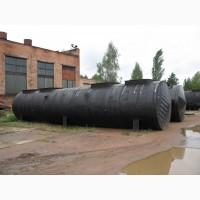 Емкости (резервуары) для АЗС