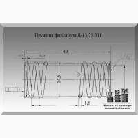 Пружина фиксатора Д-33.75.311