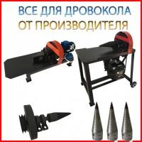 Винтовой дровокол колун конус Садок (без двигателя)
