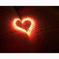 Любовная магия. Приворот на любовь. Устранение соперников, конкурентов