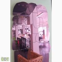 Пурпурное зеркало. Зеркало пурпурное. Purple mirror