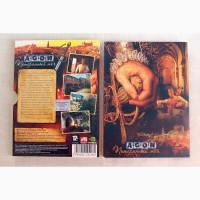 Игровой диск Agon: Потерянный меч