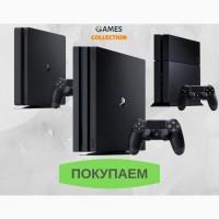 Продать приставку игровую в Харькове, бу sony playstation и psp, xbox 360
