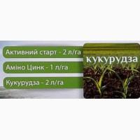 Комплексне мікродобриво на кукурудзу : Ярило Аміно Цинк 1 л/га + Ярило Кукурудза 2 л/га