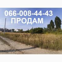 Продажа участков КИЕВ: Продам УЧАСТОК под ЗАСТРОЙКУ. Соломенский р-н