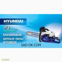 Бензопилы Hyundai Хюндай. Корея. Оригинал. 2 г. гарантии
