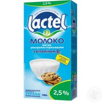 Молоко ТМ Lactel 1000мл, 2, 5% (1ящ/12шт)