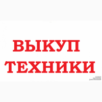 Куплю стационарный пк, продать компьютер в Харькове