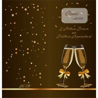 Листівки новорічні на замовлення, виготовлення новорічних листівок