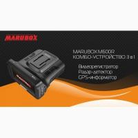 НОВИНКА! Видеорегистратор + радар детектор и GPS