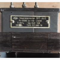 Трансформатор ПРТ- АУЗ, СТ-5У3, СТ-4У3