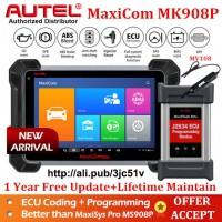 Автомобильный мультимарочный диагностический сканер autel maxicom mk908p obd2