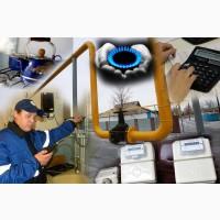 Узаконивание по Эскизу Газовой Системы