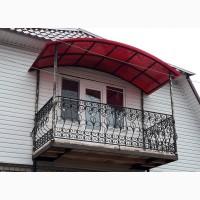 Балкон з Арочним Дахом
