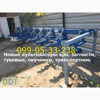 Культиватор крн 5.6 и крн-4, 2 продажа крн/крнв