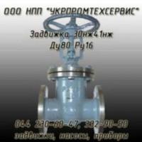 Задвижки из нержавеющей стали 12Х18Н9ТЛ : Германия, Санкт-Петербург, Благовещенск