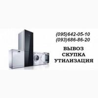 Покупаем рабочую и не рабочую бытовую технику в Одессе