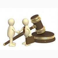 Юридичний консалтинг з будь-яких правових питань