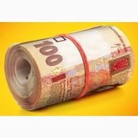 Деньги под залог в Киеве. Частный инвестор