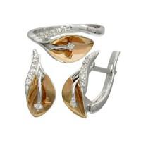 Женские серьги и кольцо