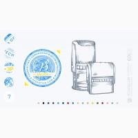 Изготовление печатей Каменское (Днепродзержинск)