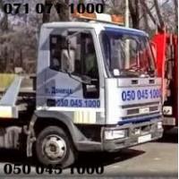 Эвакуатор. Авто-помощь-в Донецке и Донецкой области