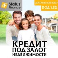 Кредит наличными под залог домовладения быстро Киев