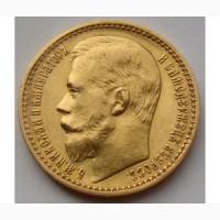 Монеты, медали, жетоны