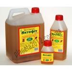 Актофит-биологический инсектоакарицид продаем оптом и в розницу